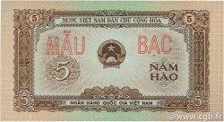5 Hao VIET NAM  1958 P.070s NEUF