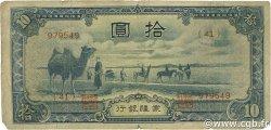 10 Yüan CHINE  1944 P.J108b B+