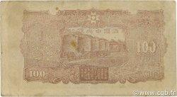 100 Yüan CHINE  1944 P.J138 TTB
