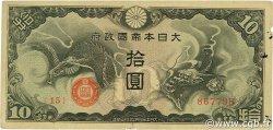 10 Yen CHINE  1940 P.M19a TTB