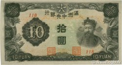 10 Yüan CHINE  1944 P.J137a pr.NEUF