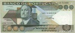 5000 Escudos PORTUGAL  1986 P.182e SPL