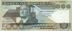 5000 Escudos PORTUGAL  1986 P.182e NEUF