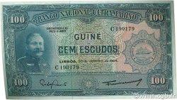100 Escudos GUINÉE PORTUGAISE  1964 P.041a SPL