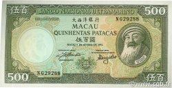 500 Patacas MACAO  1981 P.062c SUP+