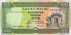 500 Patacas MACAO  1990 P.069a NEUF