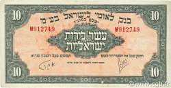 10 Pounds ISRAËL  1952 P.22 TTB