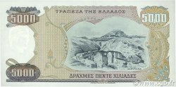 5000 Drachmes GRÈCE  1984 P.203 NEUF
