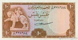 10 Buqshas YÉMEN - RÉPUBLIQUE ARABE  1969 P.04a pr.NEUF