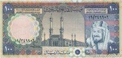 100 Riyals ARABIE SAOUDITE  1976 P.20 pr.NEUF