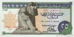 25 Piastres ÉGYPTE  1978 P.047 NEUF