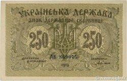 250 Karbovantsiv UKRAINE  1918 P.039b SUP+
