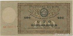 100 Karbovantsiv UKRAINE  1918 P.038b pr.NEUF