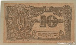 10 Karbovantsiv UKRAINE  1919 P.036 SPL