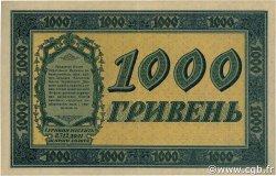 1000 Hryven UKRAINE  1918 P.024 pr.SPL