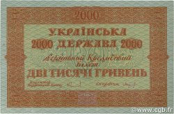 2000 Hryven UKRAINE  1918 P.025 pr.SPL