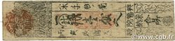 Hansatsu - Momme JAPON  1860 P.-- TB