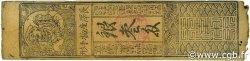 Hansatsu - Momme JAPON  1860 P.-- TTB