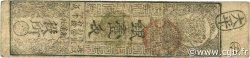 Hansatsu - Momme JAPON  1860 P.-- TB+