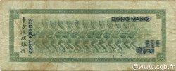 100 Francs TAHITI  1943 P.17b TB