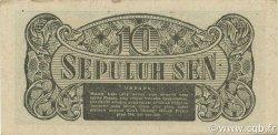 10 Sen INDONÉSIE  1945 P.015a SPL