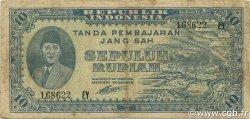 10 Rupiah INDONÉSIE  1945 P.019 pr.TTB