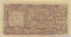 1 Rupiah INDONÉSIE  1947 P.025 pr.NEUF