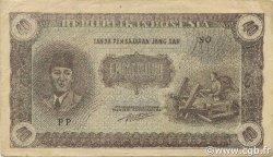 40 Rupiah INDONÉSIE  1948 P.033 pr.SUP
