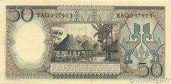 50 Rupiah INDONÉSIE  1958 P.058 NEUF
