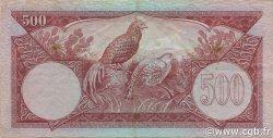 500 Rupiah INDONÉSIE  1959 P.070a TTB à SUP