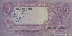 5 Rupiah INDONÉSIE  1960 P.082b TTB