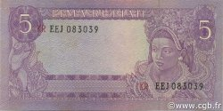 5 Rupiah INDONÉSIE  1963 P.R08x NEUF