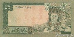 25 Rupiah INDONÉSIE  1960 P.084b pr.SPL