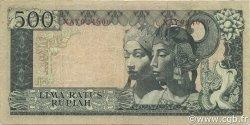 500 Rupiah INDONÉSIE  1960 P.087c TB+