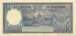 10 Rupiah INDONÉSIE  1963 P.089 pr.SPL