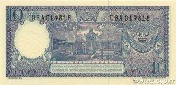 10 Rupiah INDONÉSIE  1963 P.089 NEUF