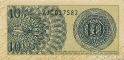 10 Sen INDONÉSIE  1964 P.092a SPL