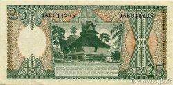 25 Rupiah INDONÉSIE  1964 P.095a SUP