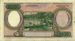10000 Rupiah INDONÉSIE  1964 P.100 TTB+