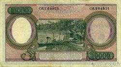10000 Rupiah INDONÉSIE  1964 P.100 SUP