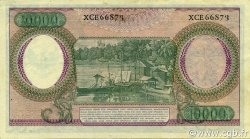 10000 Rupiah INDONÉSIE  1964 P.101b SUP