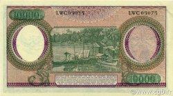 10000 Rupiah INDONÉSIE  1964 P.101b SPL
