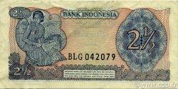 2,5 Rupiah INDONÉSIE  1968 P.103a SUP