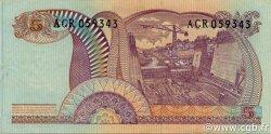 5 Rupiah INDONÉSIE  1968 P.104a SUP+