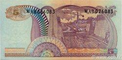 5 Rupiah INDONÉSIE  1968 P.104a pr.NEUF