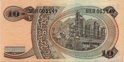10 Rupiah INDONÉSIE  1968 P.105a SUP