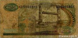 25 Rupiah INDONÉSIE  1968 P.106a B