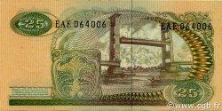 25 Rupiah INDONÉSIE  1968 P.106a SUP
