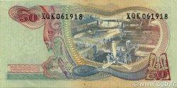 50 Rupiah INDONÉSIE  1968 P.107a SPL
