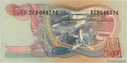 50 Rupiah INDONÉSIE  1968 P.107a pr.NEUF